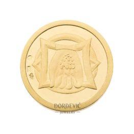 ruka Bozija, manastir Manasija dukat zlatara Beograd