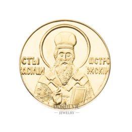 sveti Vasilije Ostroski dukat